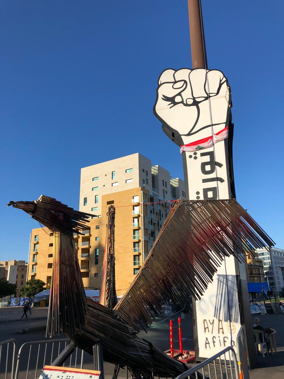 Arab Phoenix - Beirut